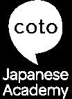 coto-academy