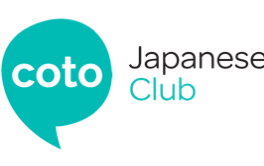 coto-japanese-club