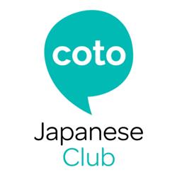 coto-japanese-club-logo-square
