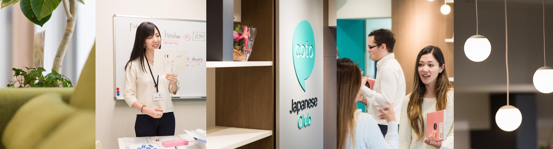 Coto Club Blog Coto Japanese Club