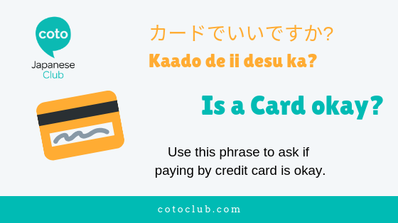 Tourist Japanese Asking If You Can Pay By Credit Card In Japanese Coto Japanese Club