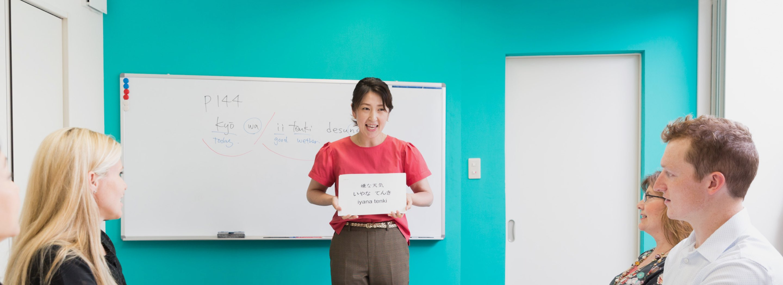 coto-japanese-club-miki-nakazawa-中澤-美樹-teacher-teaching-japanese