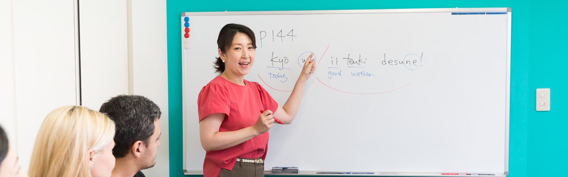 miki-nakazawa-中澤-美樹-teacher-teaching-japanese