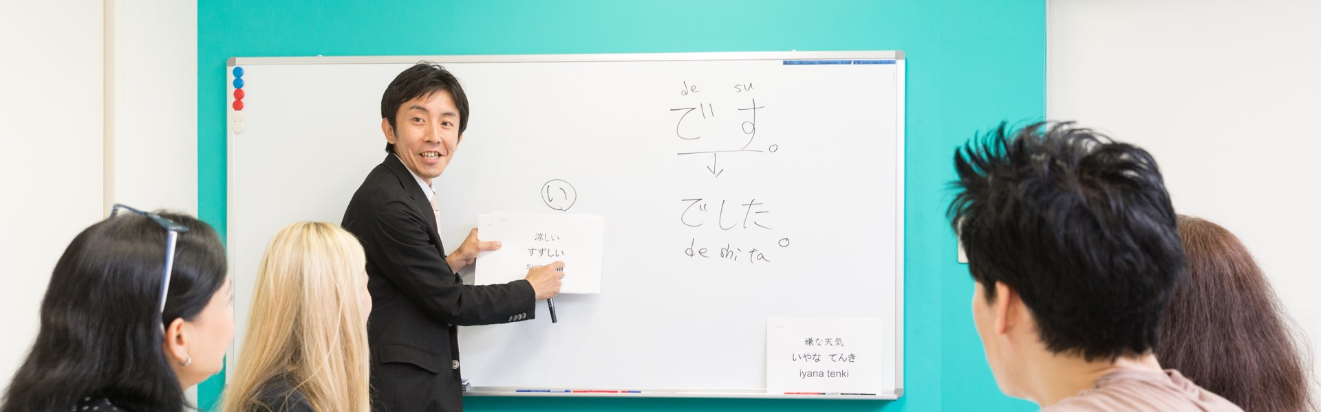 takuya-nagai-長井-卓也-senior-teacher-and-corporate-service-development-teaching-japanese-to-young-students