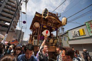 Golden Week 2020 - Ome Taisai